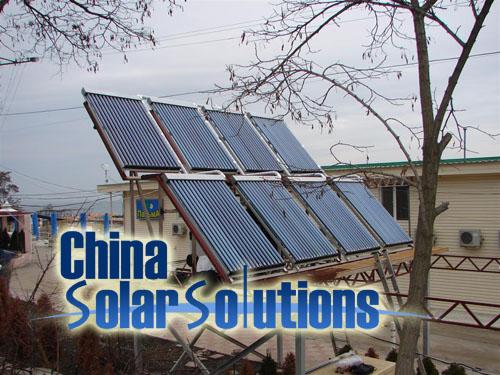 solar heating project